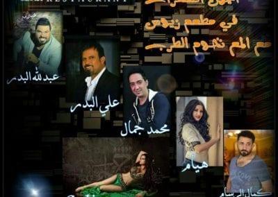 irakisk-dans-magdansös4